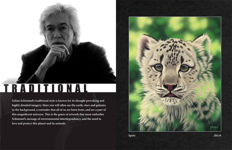 inside catalog 2
